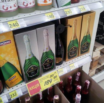 Скидка на вино Mondoro Asti