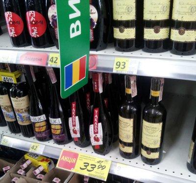 Скидка на вино TAKADO
