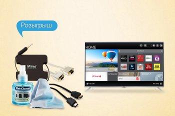 Акция! Среди покупателей  акционной кабельной продукции ProLink, TechLink, Logan  и ITech разыгрывается телевизор!