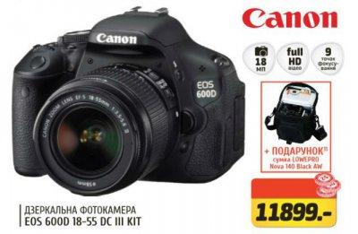 Акционный фотоаппарат CANON в Фокстрот