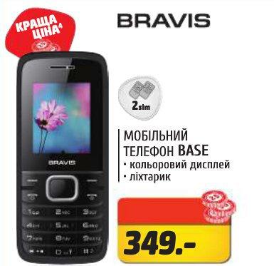 Акционный телефон BRAVIS BASE