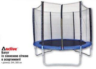 Акционная цена в METRO на Батут с защитной сеткой Active