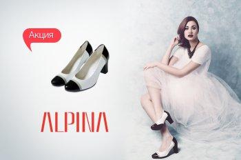 Акция! Скидка до 40% на акционную женскую обувь Alpina!