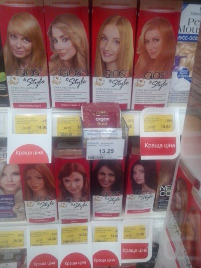 Акция в магазине Watsons на краску для волос Gloss & Style