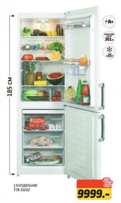 Акция на холодильник BEKO в Фокстрот