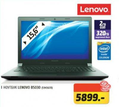 Акционная цена в Фокстрот на ноутбук LENOVO B5030