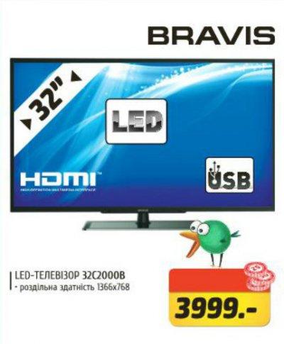 Акционная цена в Фокстрот на телевизор BRAVIS LED-32