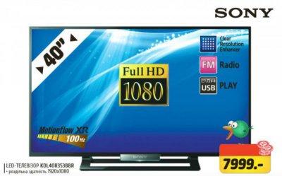 Акционная цена в Фокстрот на телевизор SONY