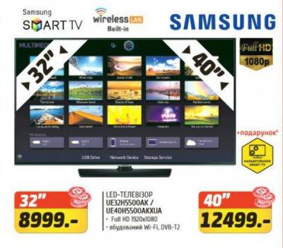 """Акция в Фокстрот на Led телевизоры SAMSUNG 40"""" и 32"""" SMART TV WI-FI"""