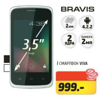 Акционная цена на смартфон BRAVIS VIVA в Фокстрот
