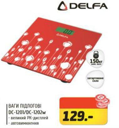 Акция в Фокстрот - напольные весы DELFA (red)