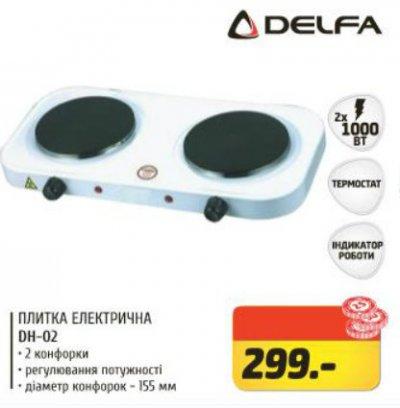 Акция в Фокстрот - плитка DELFA DH-02