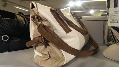 Скидка на женскую сумку 16%