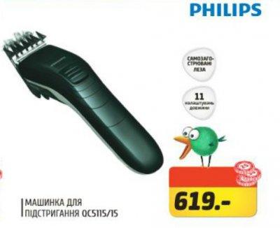 Выгодная цена в Фокстрот на триммер PHILIPS