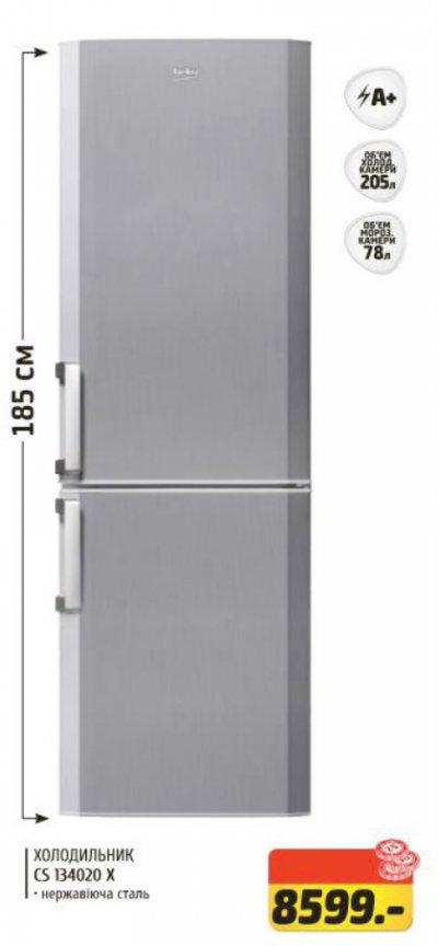 Акционная цена в Фокстрот на холодильник BEKO