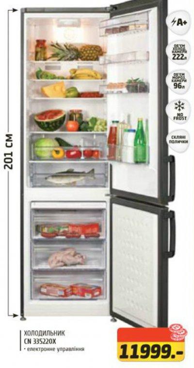 Скидки в Фокстрот на холодильник BEKO