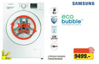 Акционная цена в Фокстрот на стиральную машину SAMSUNG