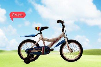Скидка 20% на велосипеды Premier