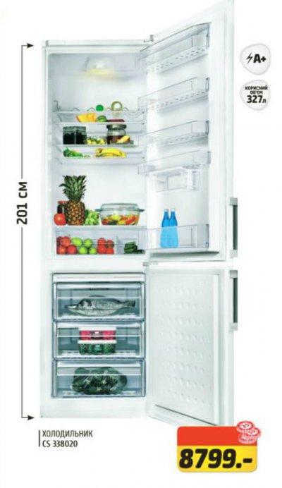 Скидка в Фокстрот на холодильник BEKO