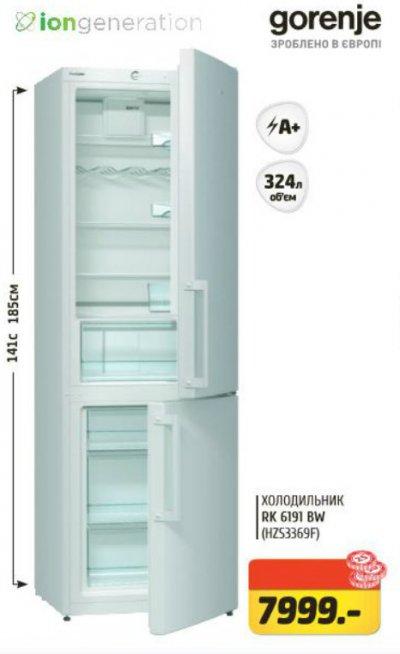 В Фокстрот акция на холодильник GORENJE RK 6191 BW