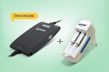 Эксклюзивно в Розетке! К автомобильному блоку питания ExtraDigital ED-100 зарядное устройство ExtraDigital BST-M703 в подарок!
