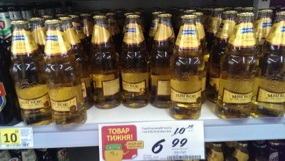 Пиво разливное Балтика, 0,44 л со скидкой!