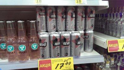 Слабоалкогольный напиток REVO со скидкой