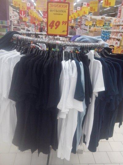 В Ашан скидка на мужские футболки
