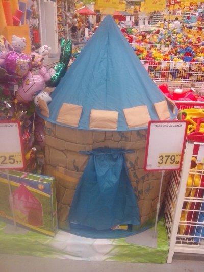 Детская палатка - замок в Ашан по акционной цене