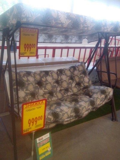 Лавка - качели в Ашан по акционной цене