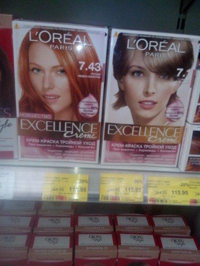 Скидка в Watsons на краски для волос L'OREAL