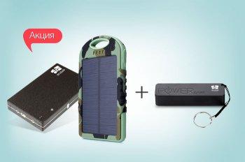 К акционным универсальным мобильным батареям Drobak - мобильная батарея в подарок!
