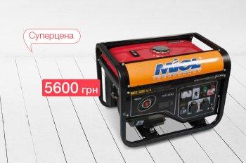 Суперцена на генератор бензиновый Miol 83-200!