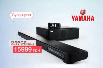 Звуковой проектор Yamaha YSP-2200 по суперцене!