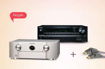 К AV-ресиверам Onkyo и Marantz - два HDMI кабеля Real Cable в подарок!
