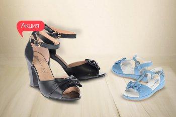 Скидка 10% на акционную обувь T.Taccardi for Kari!