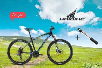 Ко всем велосипедам Haibike - насос Birzman в подарок!