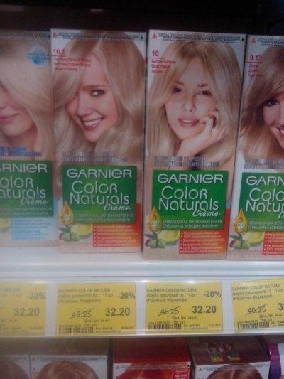 Акционная цена в WATSONS на краски для волос GARNIER