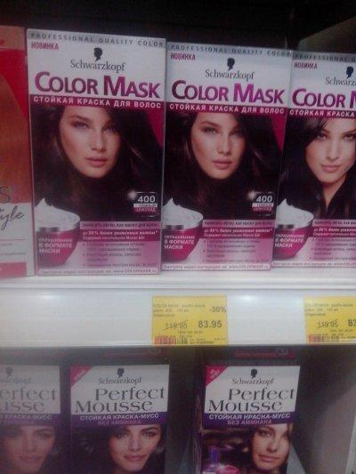 Акция в WATSONS на краски для волос Schwarzkopf Color Mask