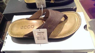 Супер цена на мужские сандалии ECCO!