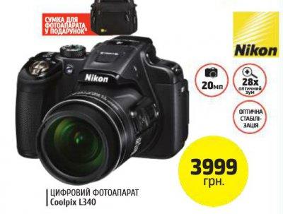 Акция на фотоаппарат NIKON Coolpix L340 Black Фокстрот