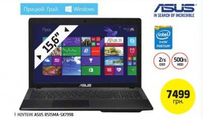 Скидка в магазине Фокстрот на ноутбук ASUS R515MA-SX799B