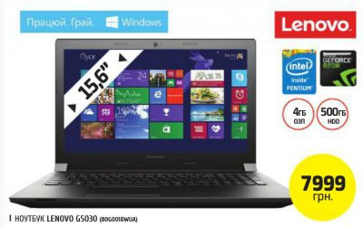 Скидка в магазине Фокстрот на ноутбук Lenovo IdeaPad