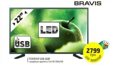 Акция на телевизор BRAVIS LED-2228 в Фокстрот