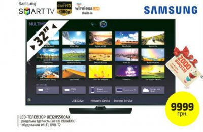 Скидка в магазине Фокстрот на LED-телевизор SAMSUNG