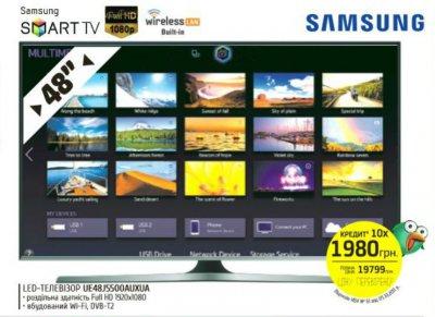 Скидка в магазине Фокстрот на телевизор SAMSUNG 48