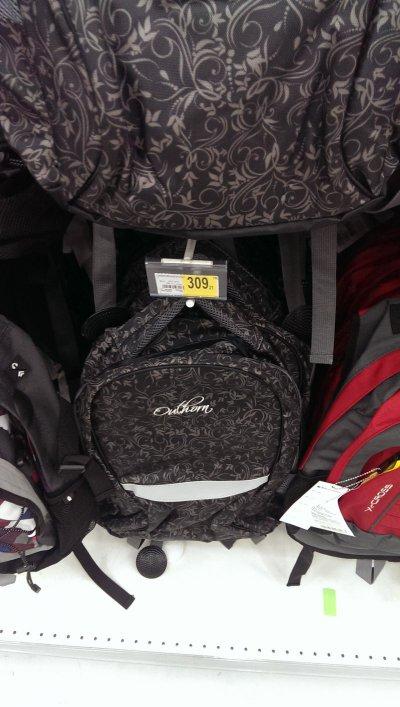 Акция на школьные рюкзаки для подростков в АШАНЕ!