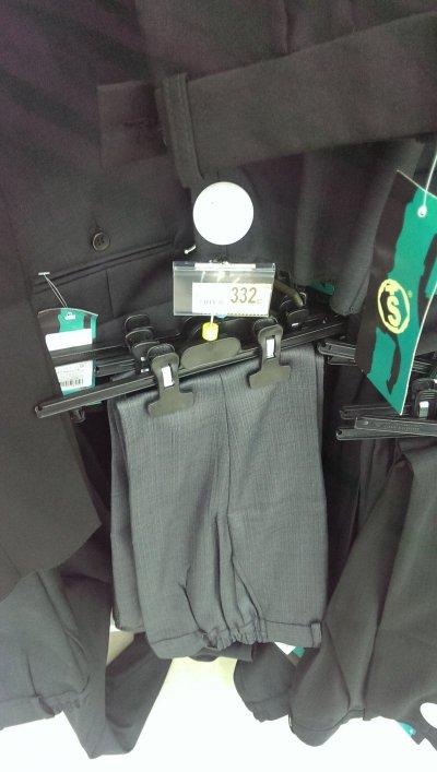 Низкая цена на брюки для мальчика серого оттенка!