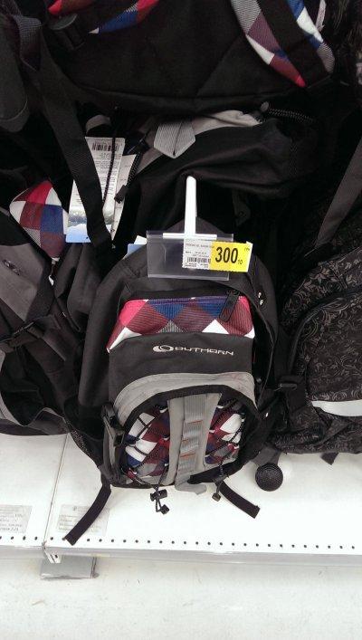 Низкая цена на школьные рюкзаки для подростков!