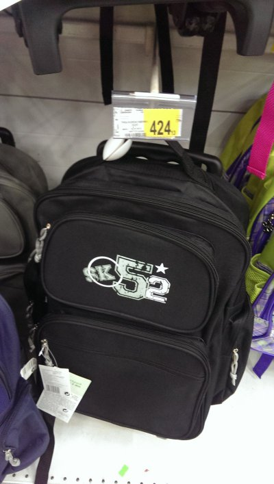 Низкая цена на школьные рюкзки для мальчиков!